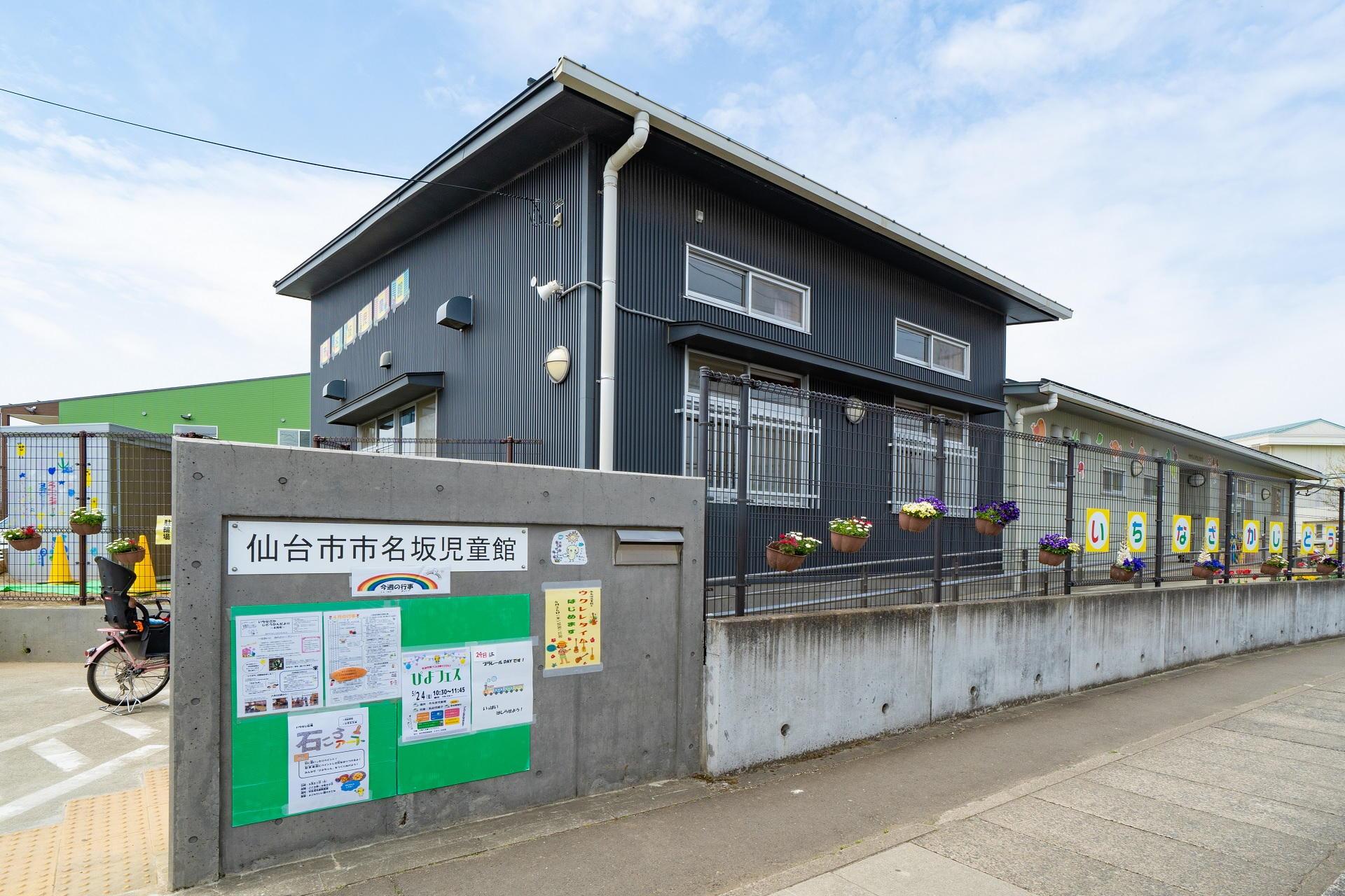 ichinazaka_p1920_123b