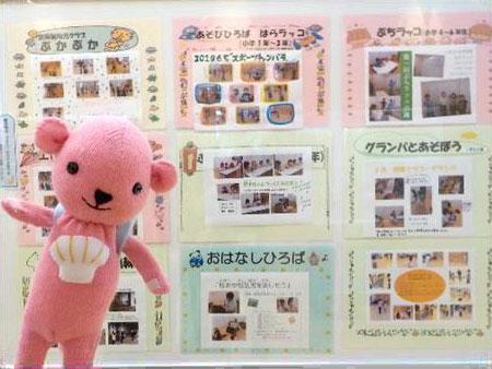 haranomachi_296