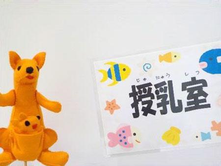 haranomachi_307