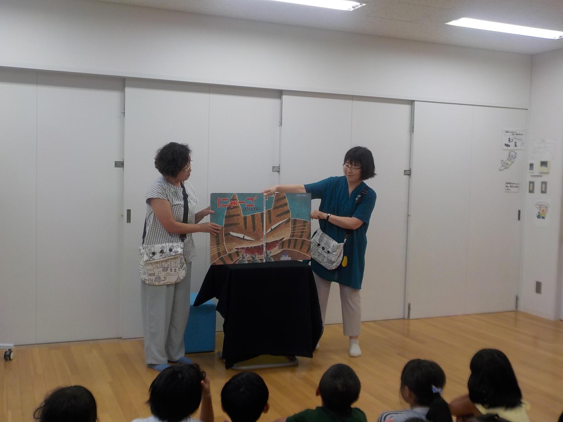 haranomachi_p1920_268