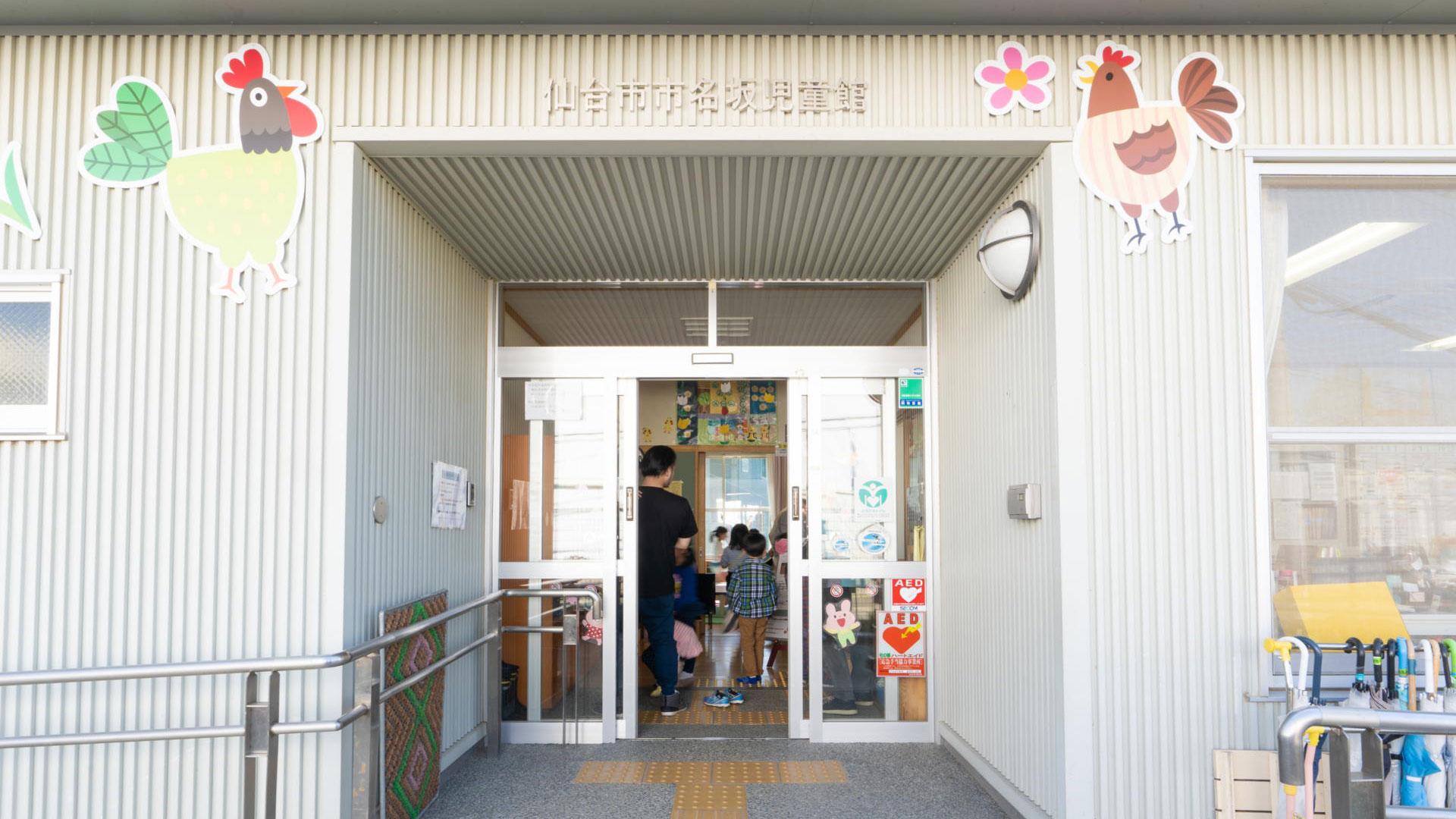 ichinazaka_p1920_032a