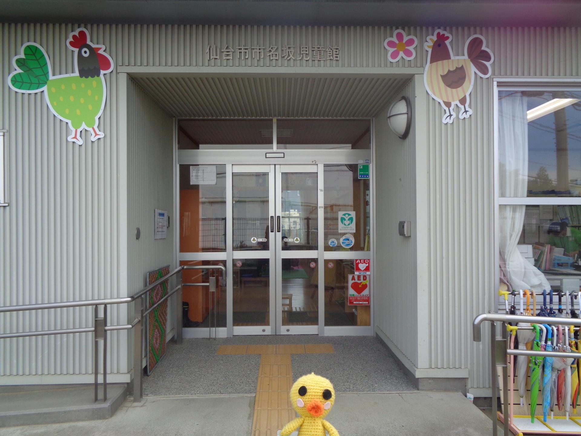 ichinazaka_p1920_140a