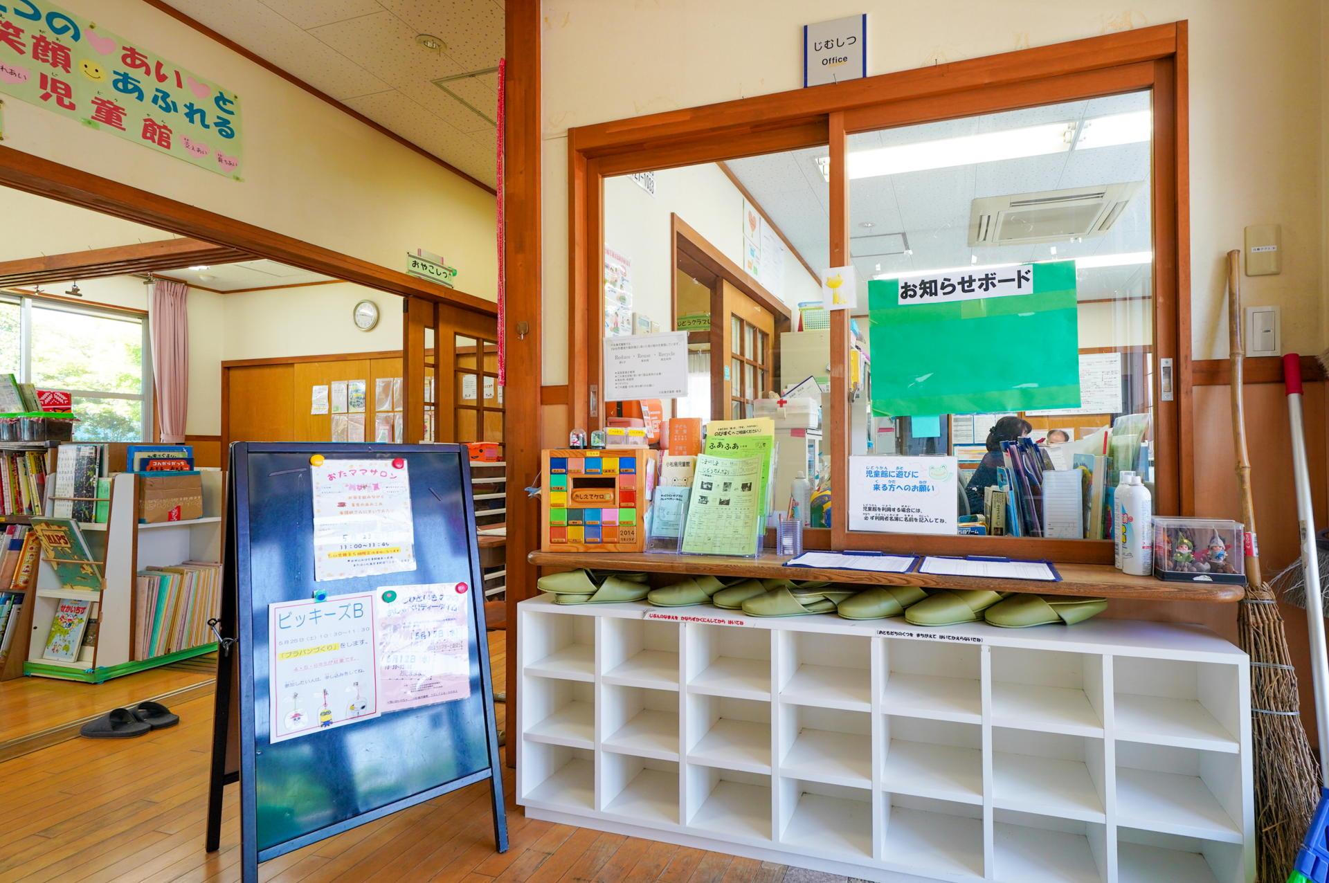 komatsushima_p1920_025
