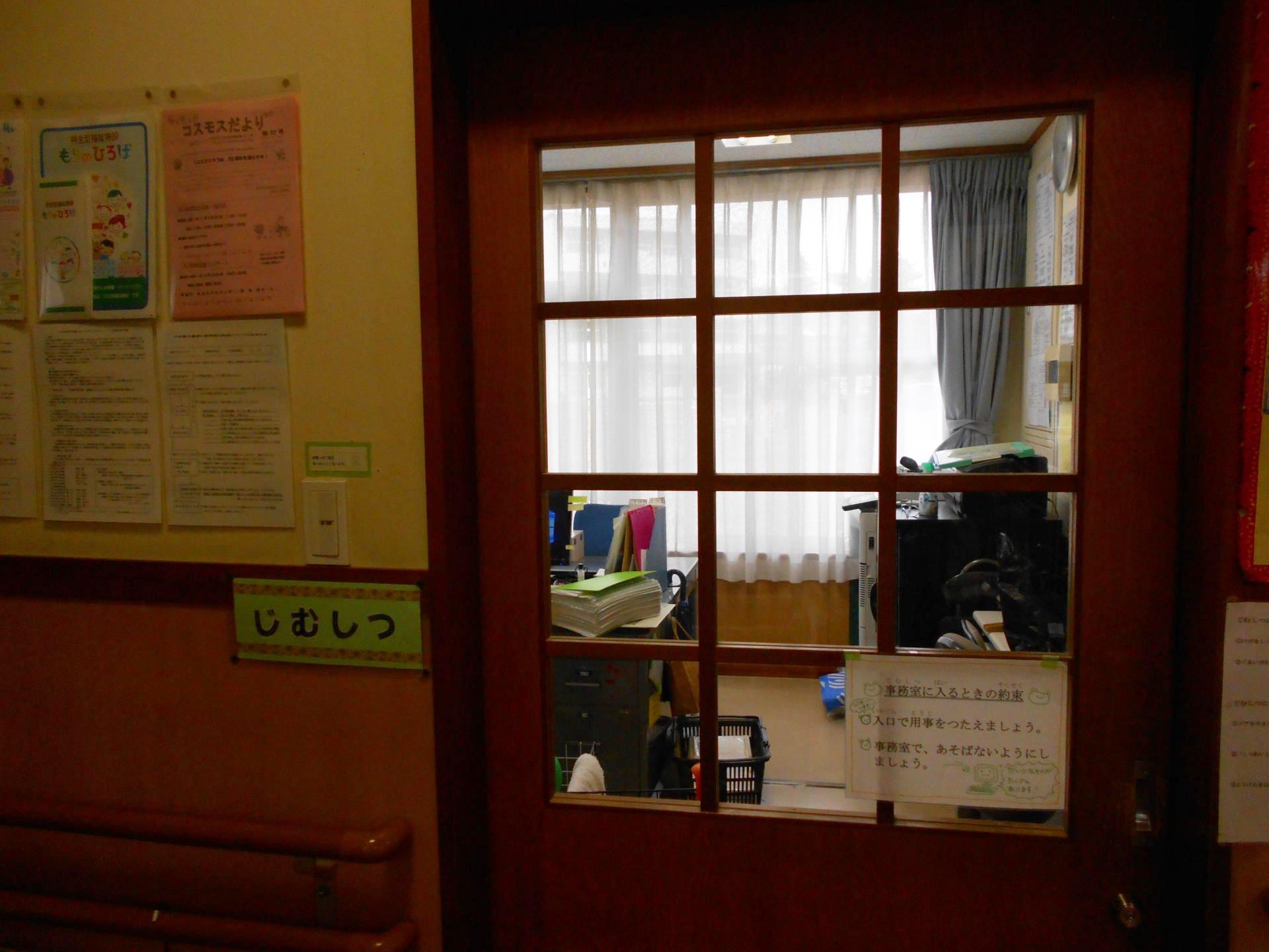 komatsushima_p1920_173a