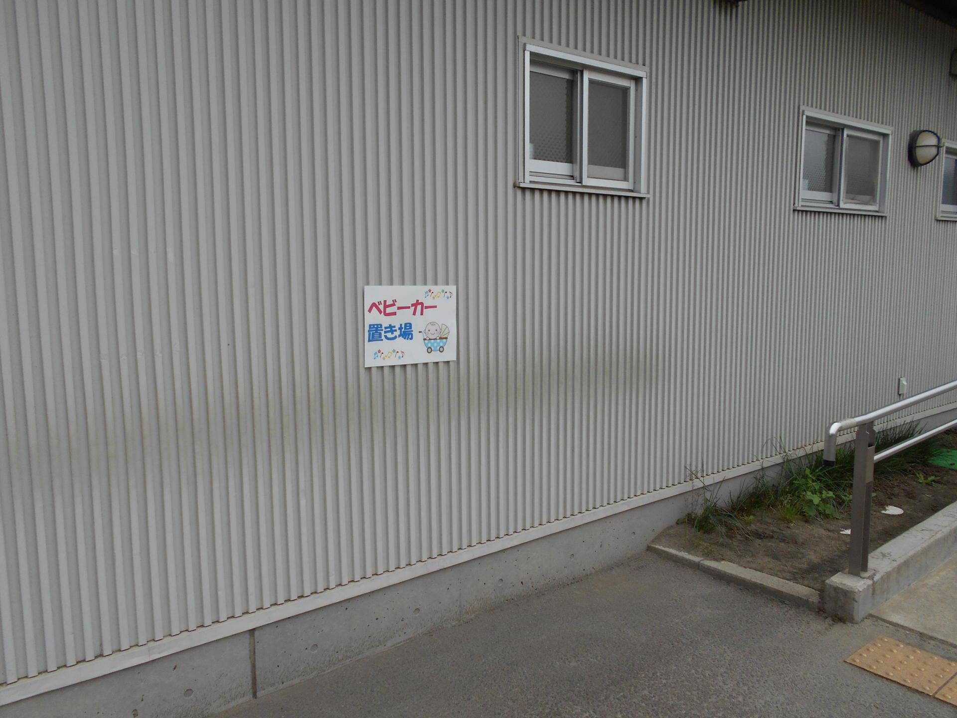 komatsushima_p1920_175