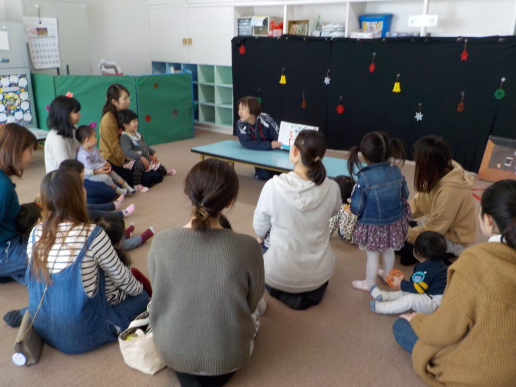 tsurugaya_p1920_217