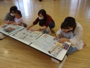 登録制幼児クラブ「ぷかぷか」の活動が始まりました!