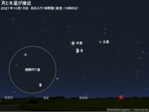 10/15(金)  木星とお月様 そして金星、土星